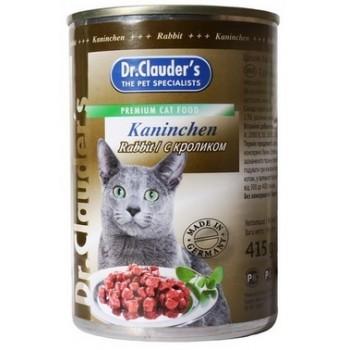 Dr.Clauder's / Др.Клаудер'c кон.д/кошек Кусочки в соусе Кролик 415гр