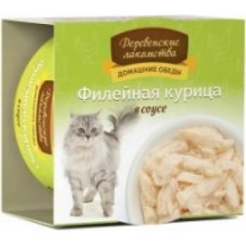 Деревенские лакомства «Филейная курица в соусе», 80 гр