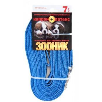 Зооник Поводок капроновый с латексной нитью 7м* 15мм, синий
