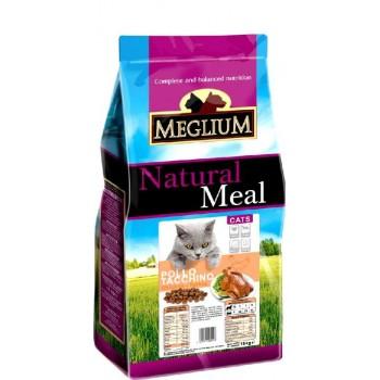 MEGLIUM / МЕГЛИУМ Adult Корм сух.1.5 кг для привередливых кошек курица индейка 1х6 MGS0301