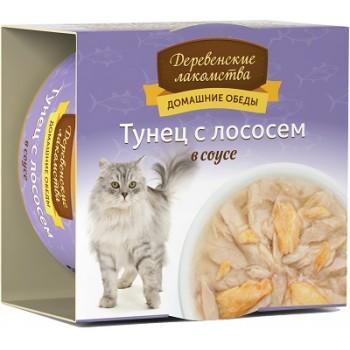 Деревенские лакомства «Тунец с лососем в соусе», 80 гр