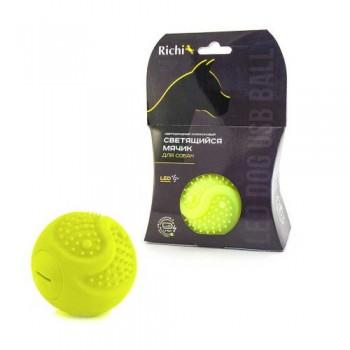 Richi / Ричи 18003 Мячик желтый силиконовый 6.5см с LED подсв., встр. аккум., зарядка от USB