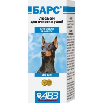 АВЗ БАРС для собак и кошек лосьон для очистки ушей против грибков и бактерий, 20 мл