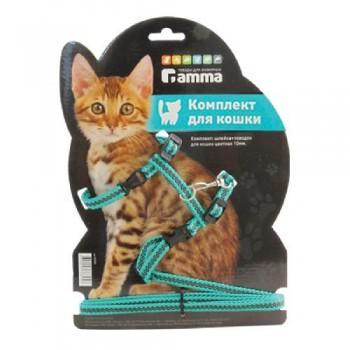 """Gamma / Гамма Комплект шлейка и поводок для кошек """"Мегаполис"""", 400*300*85мм; 10*1500мм"""
