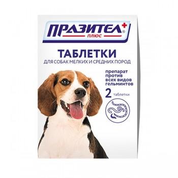 Празител Плюс антигельминтик д/собак мелких и средних пород 2таб