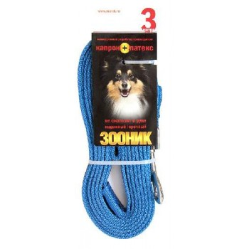 Зооник Поводок капроновый с латексной нитью 3м* 15мм, синий