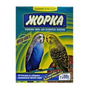 Жорка Для волнистых попугаев с морской капустой (коробка) 500 гр.