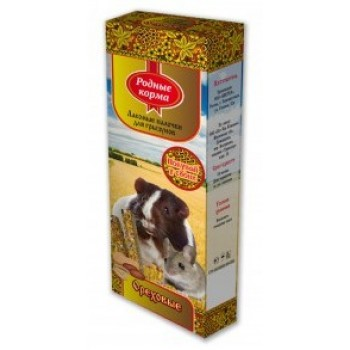 Родные корма Зерновая палочка для грызунов 45г х 2шт. с орехами 1х18 3215
