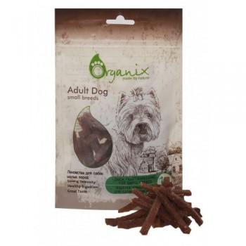 Organix / Органикс Лакомство для собак малых пород «Нарезка утиного филе» 100% мясо, 50 гр