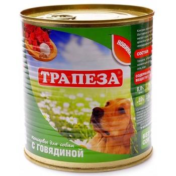 Трапеза консервы д/собак с говядиной 750г