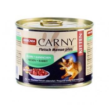 Animonda Carny Kitten конс. 200 гр. с говядиной, курицей и кроликом для котят 83697