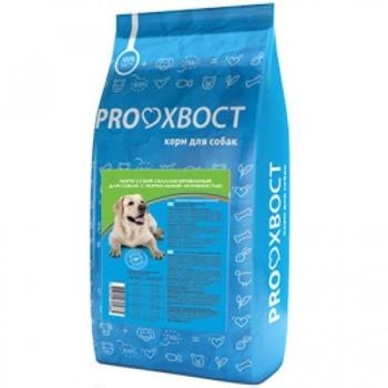 ProХвост для собак с нормальной активностью, пм с эт., 10 кг