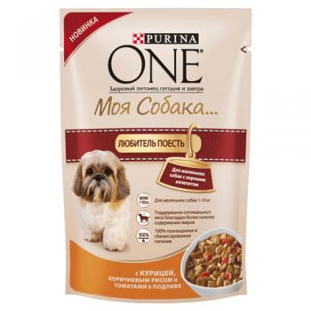 """Purina One / Пурина Оне """"Моя Собака, Любитель Поесть"""" 100 гр Курица, коричневый рис, томаты в подливе"""
