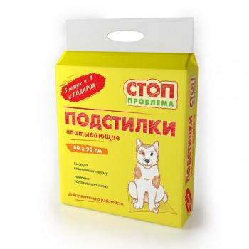 СТОП-ПРОБЛЕМА подстилки гелевые 60х90 см (5+1 штука в подарок)
