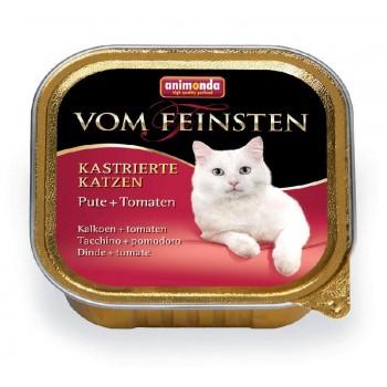 Animonda Vom Feinsten for castrated cats конс. 100 гр. с индейкой и томатами для кастрированных кошек (ламистер) 83854