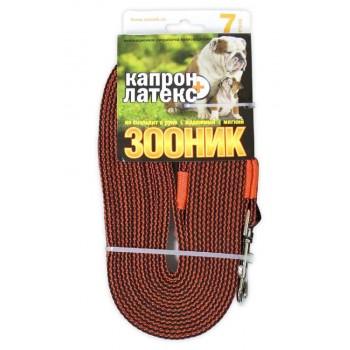 ЗООНИК Поводок капроновый с латексной нитью 7м* 20мм, Оранжевый