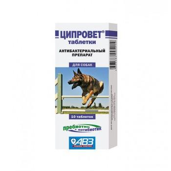АВЗ ЦИПРОВЕТ для собак крупных и средних собак антибактериальный препарат, 10 таб