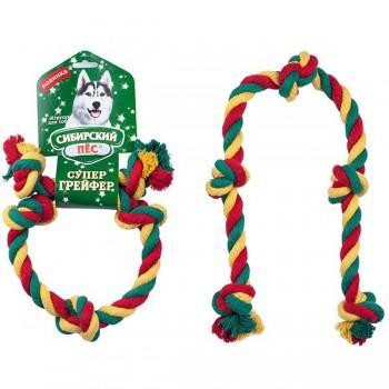 Сибирский пес Игрушка для собак Грейфер цветная верёвка 5 узлов D 22/600 мм