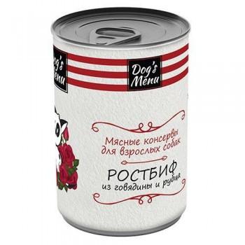 Dog`s Menu / Догс меню консервы для взрослых собак ростбиф из говядины и рубца, 750 гр