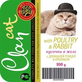 Clan / Клан консервы д/кошек Кусочки в желе с домашней птицей и кроликом, 0,1 кг