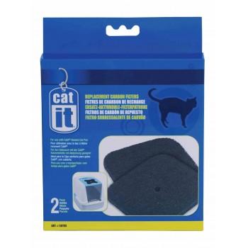 Hagen / Хаген сменный угольный фильтр 2 шт, арт. 50685, 50700, 50701, 50702