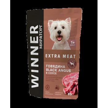 Winner / Виннер Extra Meat Корм конс. полнорационный для взрослых собак мелких пород с Говядиной в соусе, 85 гр