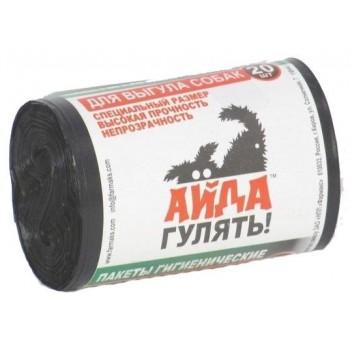 """Пакеты гигиенические """"Айда гулять"""" д/выгула собак (1 рулон по 20 пакетов)"""