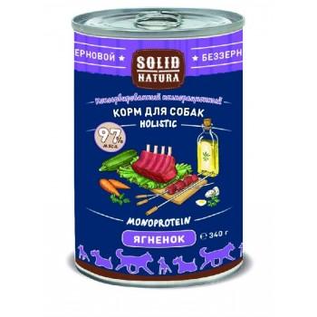 Solid Natura / Солид Натур Ягнёнок влажный корм для собак жестяная банка 0,34 кг