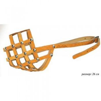 Аркон Намордник кожаный 26м, размер 26, цвет натуральный, н26м (30961)
