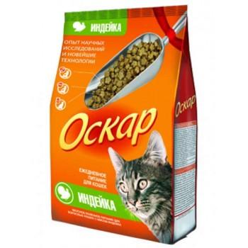 Оскар сухой для кошек с мясом индейки МКБ 0,4 кг