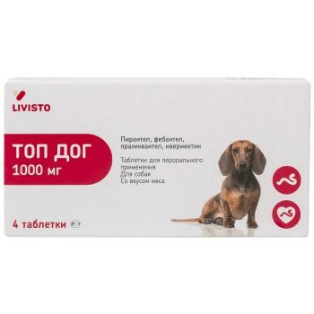 Livisto / Ливисто Топ дог 1000 мг антигельминтик д/собак 4 таб