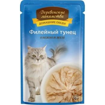 Деревенские лакомства «Филейный тунец в нежном желе», 70 гр