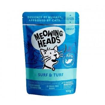 """Barking Heads / Баркинг Хедс Паучи для кошек и котят с сардинами, тунцом, курицей и говядиной """"Все лучшее сразу"""" (SUPURRR SURF & TURF 100g), 100 гр"""