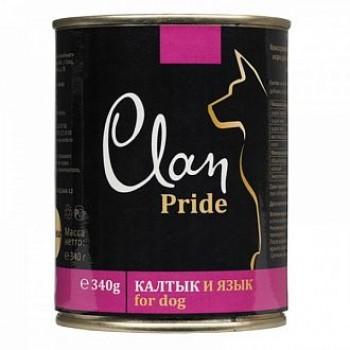 Clan / Клан PRIDE консервы для собак Калтык и язык, 0,34 кг