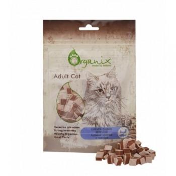 Organix / Органикс Лакомство для кошек Куриные кусочки с треской 100% мясо, 50 гр