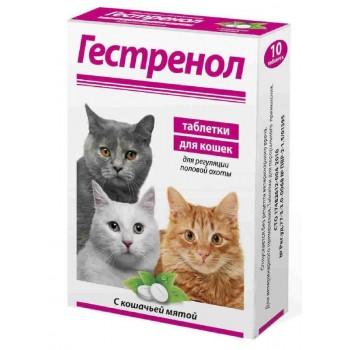 Гестренол контрацептив для кошек 10 таб.