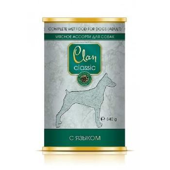 Clan / Клан CLASSIC конс. для собак, Мясное ассорти с языком, 0,34 кг