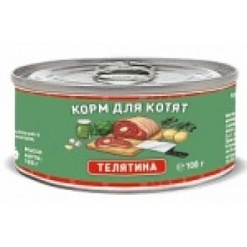 Solid Natura / Солид Натур Телятина влажный корм для котят жестяная банка 0,1 кг