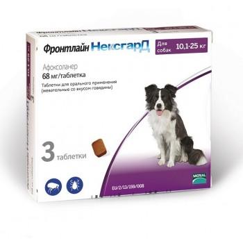 НексгарД таблетки жевательные для собак 10-25 кг 3*68 мг