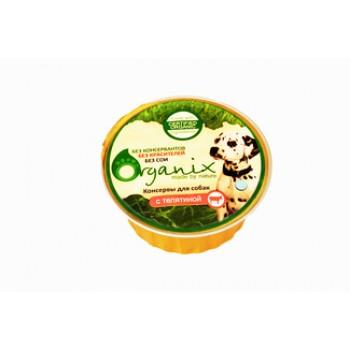 Organix / Органикс Консервы для собак с телятиной, 125 гр