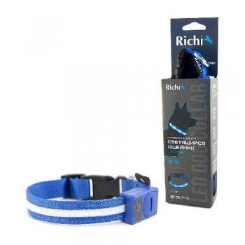 Richi / Ричи 17471/1013 Ошейник 32-34см (S) синий со светящейся лентой, 3 режима, 2xCR2025 в компл.