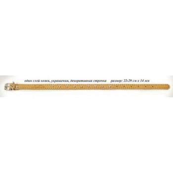 Аркон Ошейник кожаный 14, размер 22-29 см x 14 мм, цвет натуральный, о14, один слой кожи (30022)