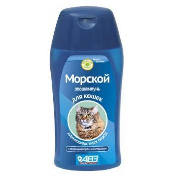 """Шампунь """"МОРСКОЙ"""" для кошек длинношерстных пород с кондиционером и хитозаном, 180 мл"""