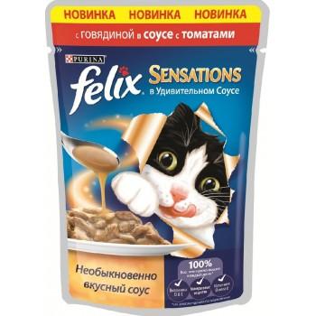 Felix / Феликс Sensations в Удивительном соусе для кошек Говядина, Томат пауч 85 гр