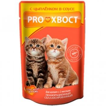 ProХвост д/котят цыпленок в соусе пауч 85 г