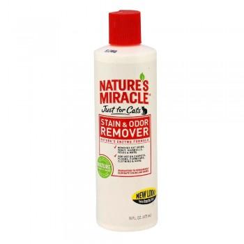 8in1 уничтожитель пятен и запахов от кошек NM JFC S&O Remover универсальный 473 мл