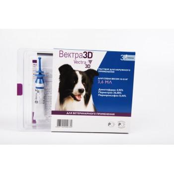 Вектра 3D капли д/собак 10-25кг инсектоакарицидные 3,6мл*3пипетки