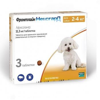 Фронтлайн НексгарД таблетки жевательные для собак 2-4 кг 3*11,3 мг