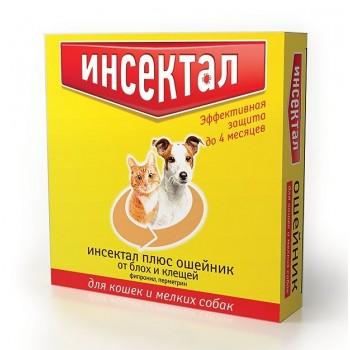 Инсектал Ошейник от клещей и блох для кошек и мелких собак