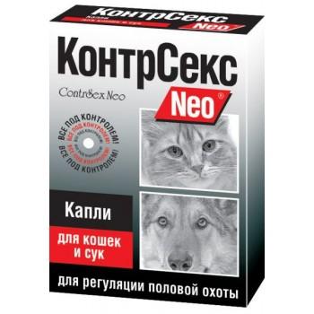 КонтрСекс Neo Капли д/кошек и сук для регуляции половой охоты 2мл